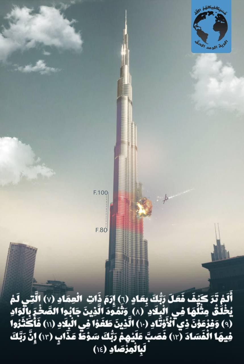 After Attacking Saudi Capital, New Iranian-Backed Group UAE's Tallest Skyscraper