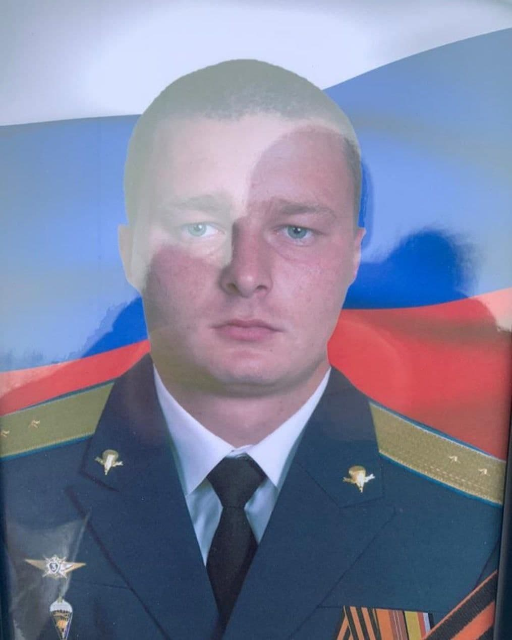Russian Service Member Reportedly Killed In Syria's Greater Idlib