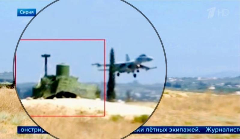 Advanced Electronic Surveillance System Spotted At Russia's Hmeimim Air Base