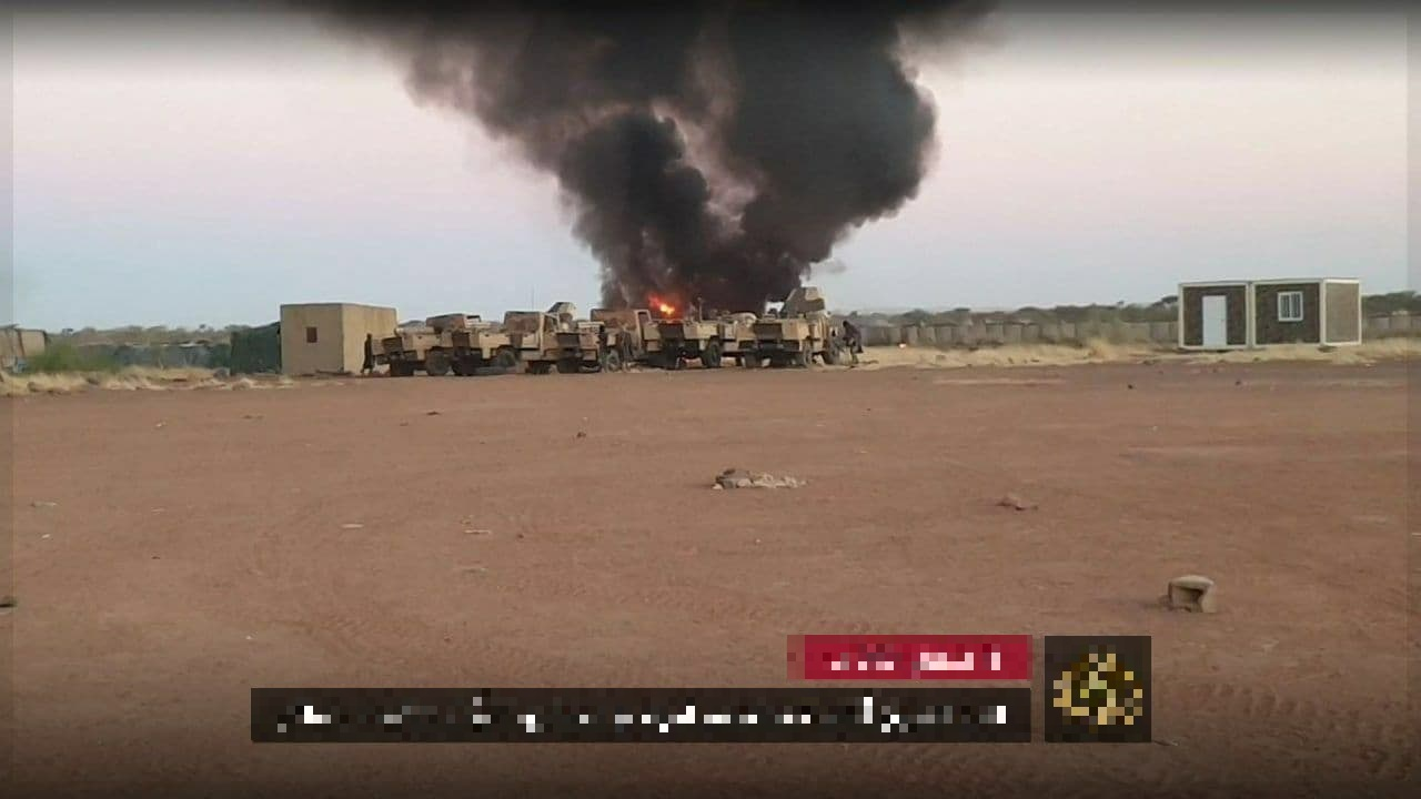 Al-Qaeda Shares Photos Of Recent Attack On Malian Troops In Boni