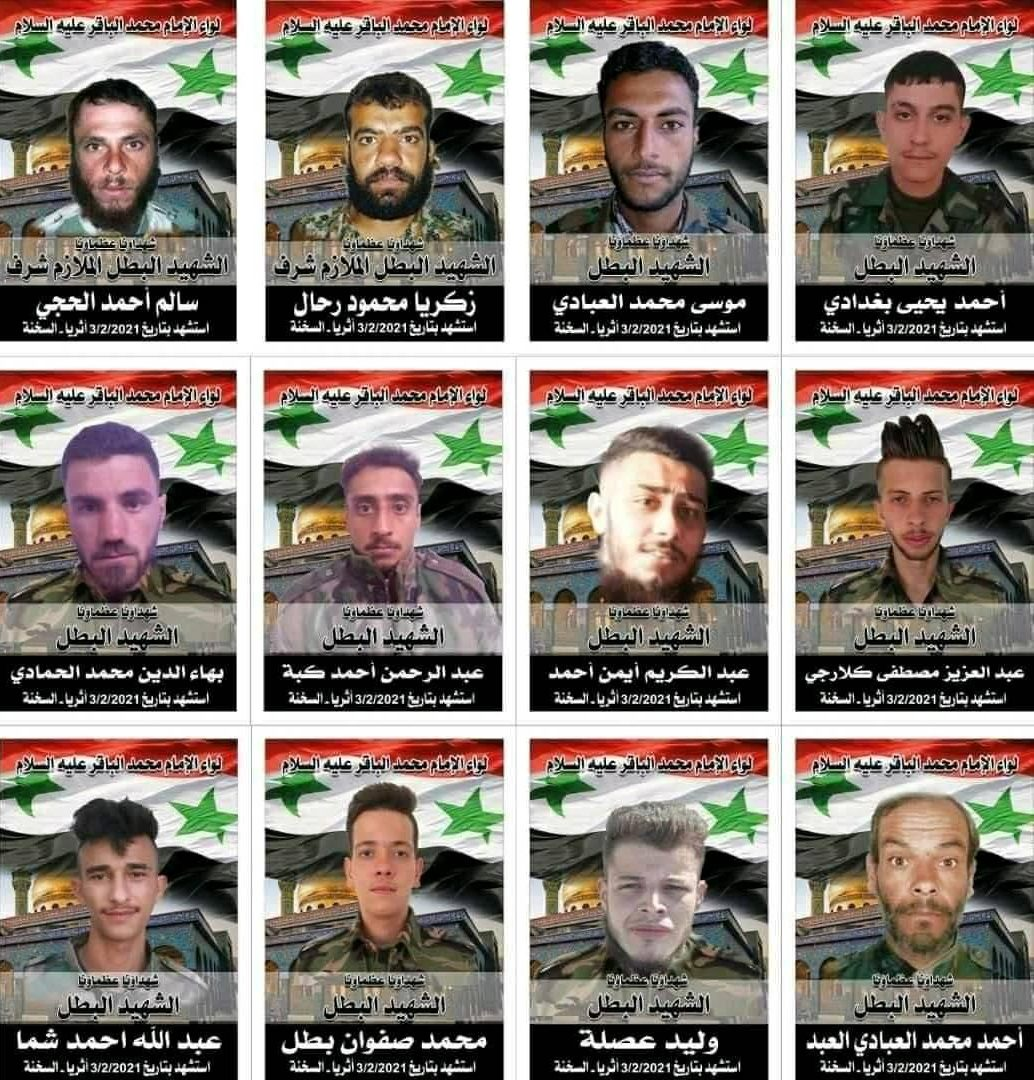 12 Syrian Pro-Government Fighters Killed By ISIS On Homs-Hama Road