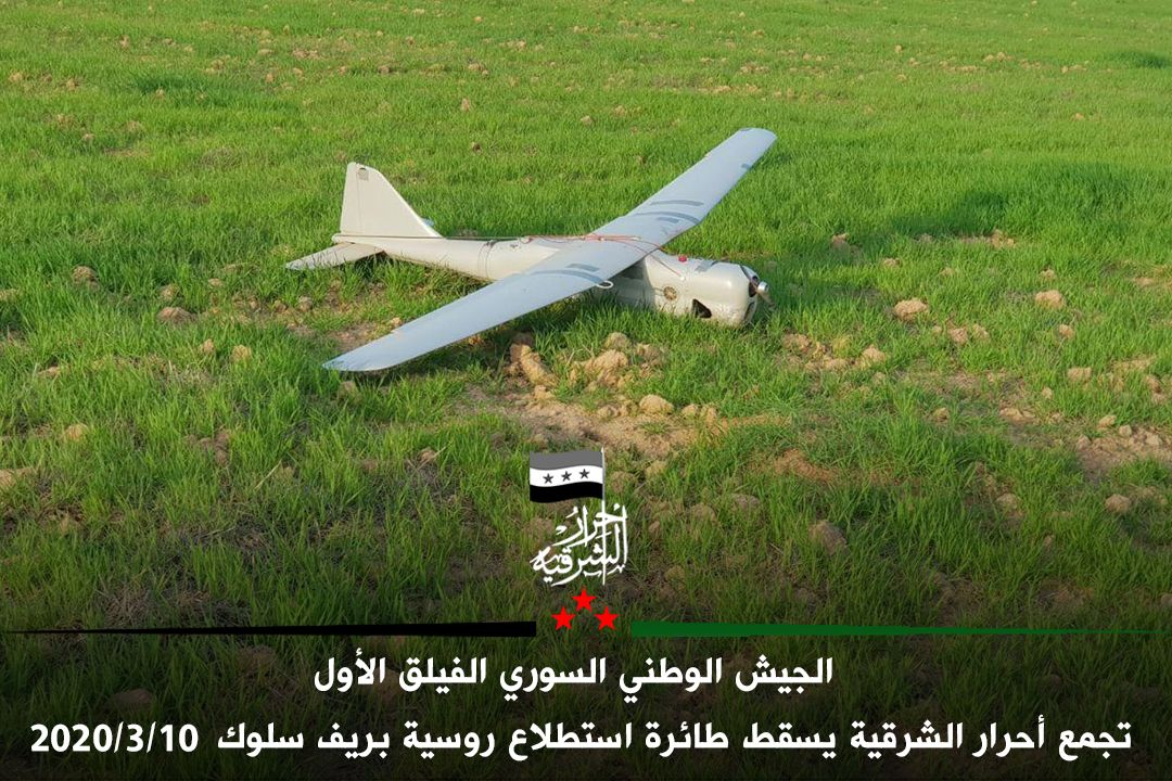 Syrian Militants Claim They Shot Down Russian Drone Over Greater Idlib, Share Fake Photo