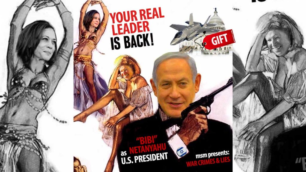 Israeli Lover Is Ousted - Long Live The Israeli Lover: Tel Aviv To Receive $9bn In Arms From Biden Administration