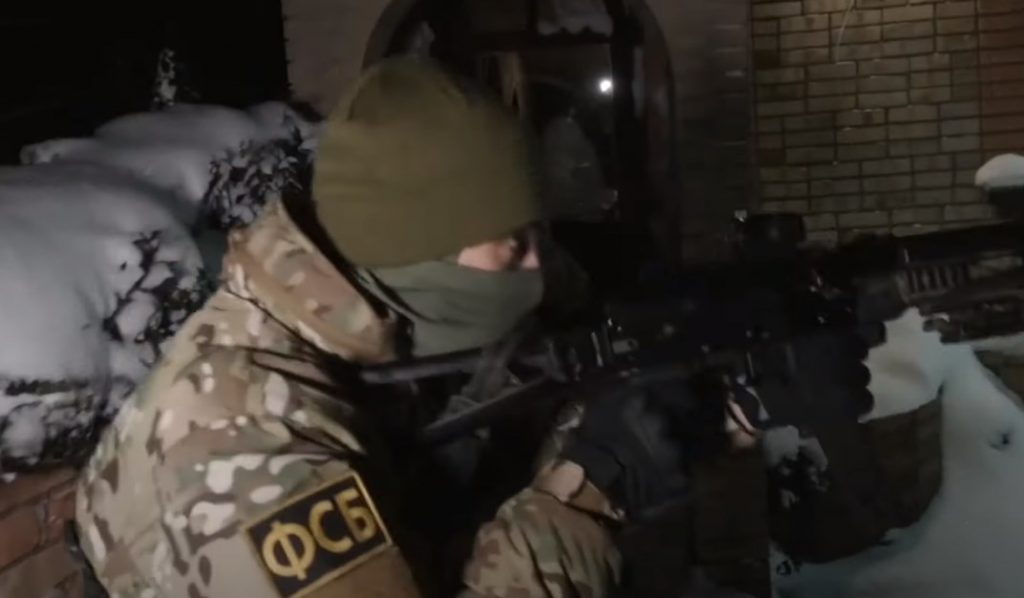 Russian FSB Cracked Down On ISIS Fundrasing Network In Crimea, Tatarstan (Video)