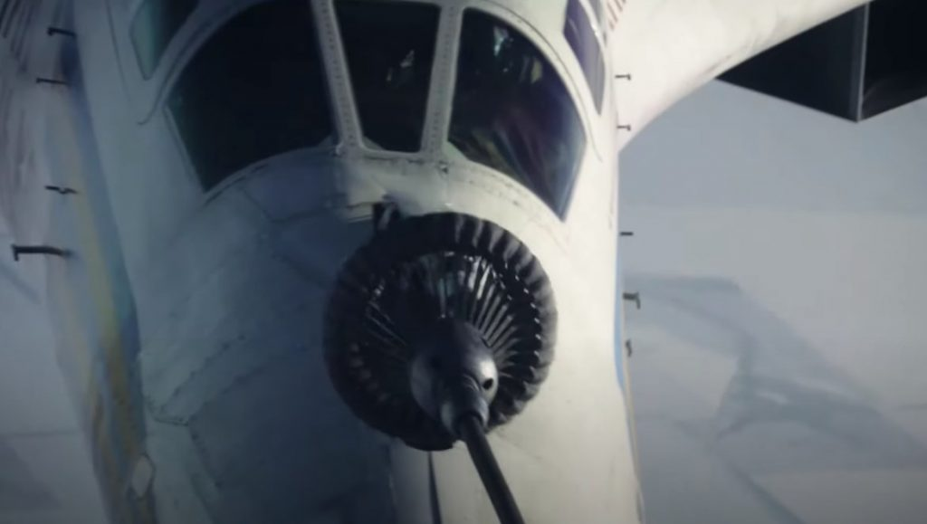 In Video: Aerial Refueling Of Tu-16 Strategic Bomber Of Russian Aerospace Forces