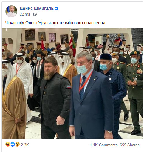 The Chechens Are Coming: Photo Of Ukrainian Deputy PM Next To Ramzan Kadyrov Triggers Political Scandal In Kiev