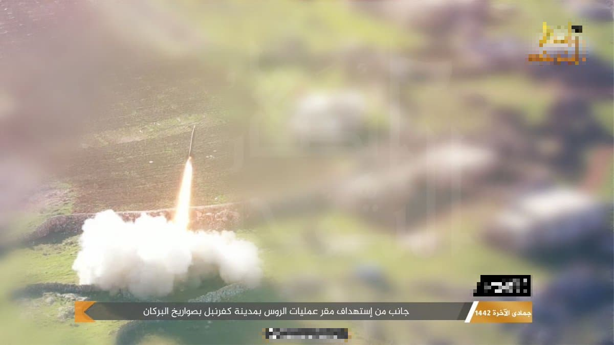 Al-Qaeda Faction Claims 11 Syrian, Russian Service Members Killed In Rocket Strike On Southern Idlib (Photos)