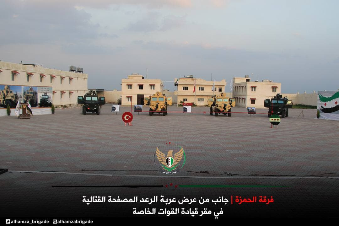 Syrian Militants Showcase Turkish Armored Vehicle, Claim They Made It (Video, Photos)