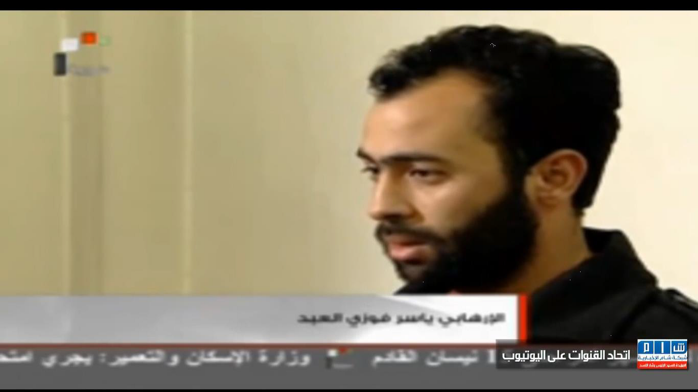 Bana Al-Abed A Small Weapon In A Big War: Investigation
