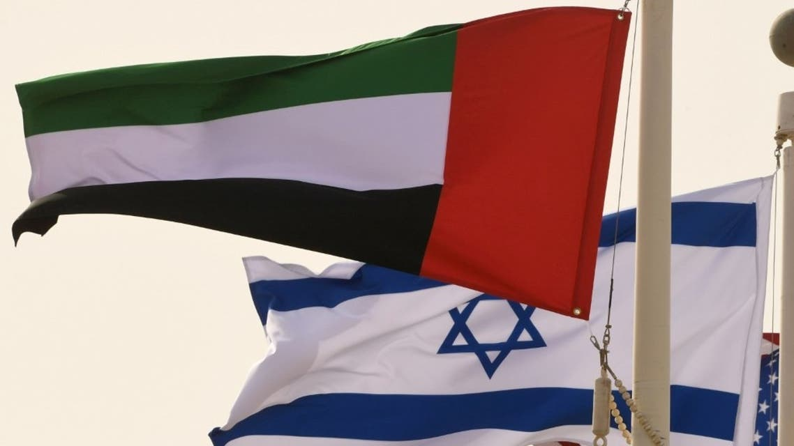 UAE Announces $10Bn Investment Fund For Israel, To Develop Joint Air Defense System