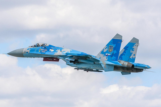 Drunk Ukrainian Officer Rams His Personal Car Into MiG-29 At Airbase