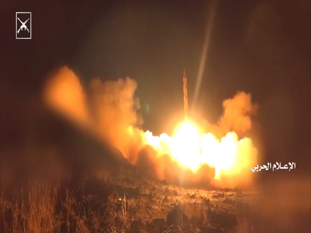 Photos, Video: Houthis Launch Missiles At Targets In Saudi Arabia