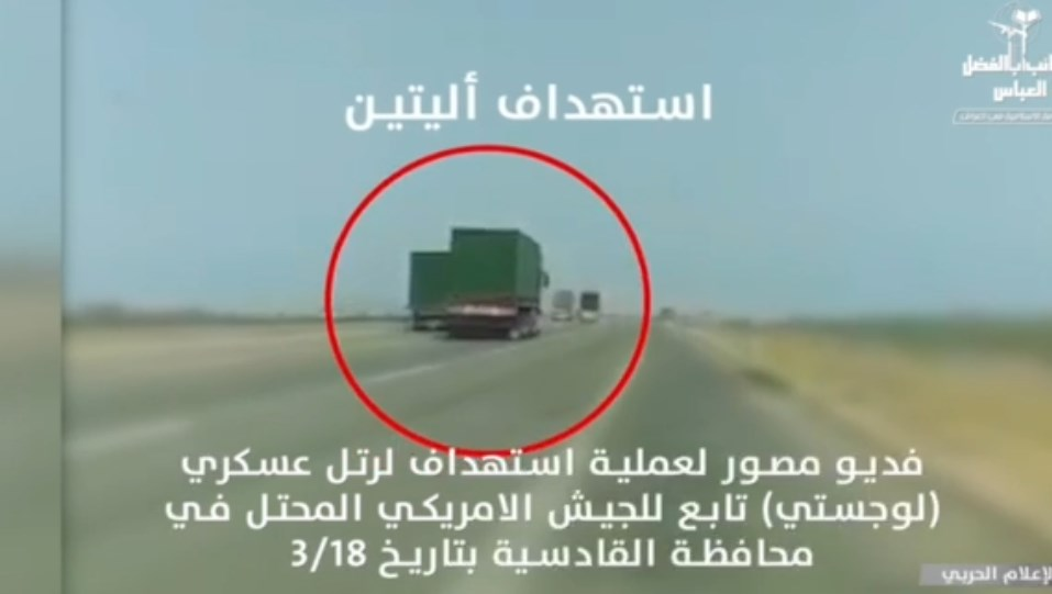 In Video: Iranian-Backed Forces Blow Up Another Supply Convoy In Iraq