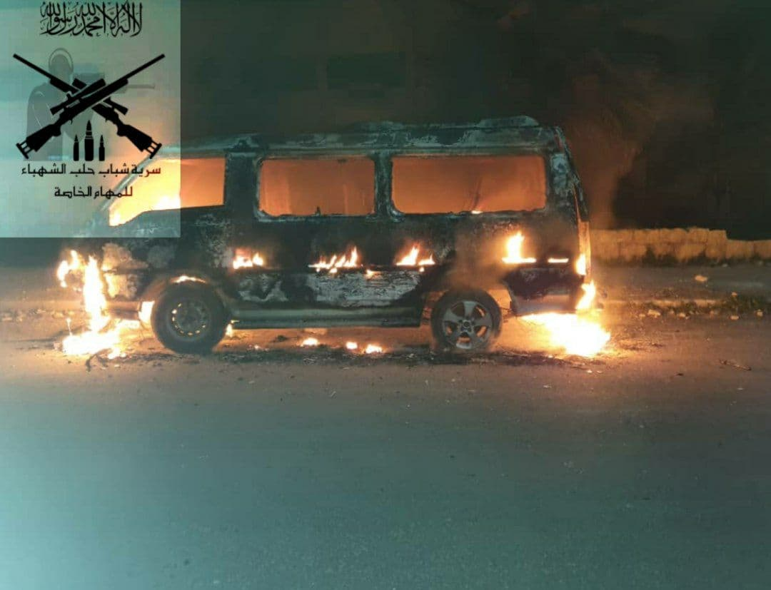 Insurgency In Aleppo? Saboteurs Burn Al-Quds Brigade Vehicle (Photos)