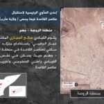 Houthis' Intelligence Service Reveals Details On Al-Qaeda's Structure In Ma'rib