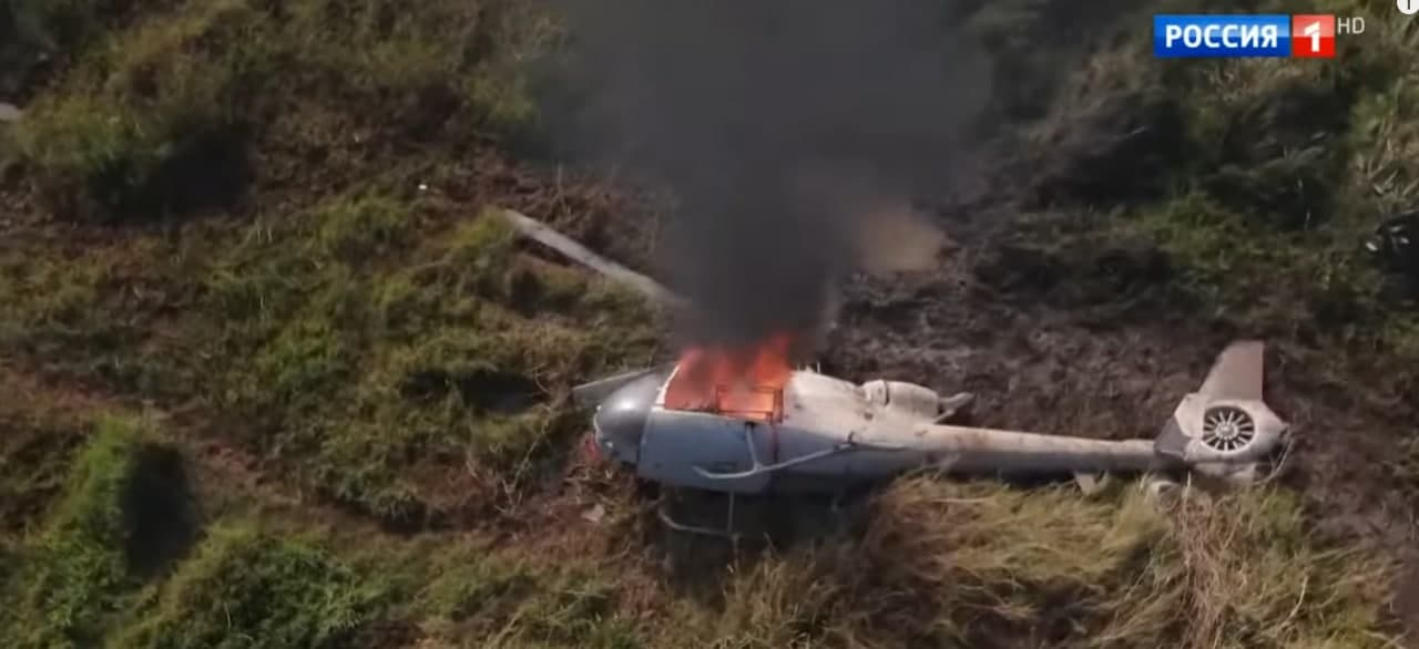 Details On Crashed Helicopter Of Russian Private Contractors In Central African Republic