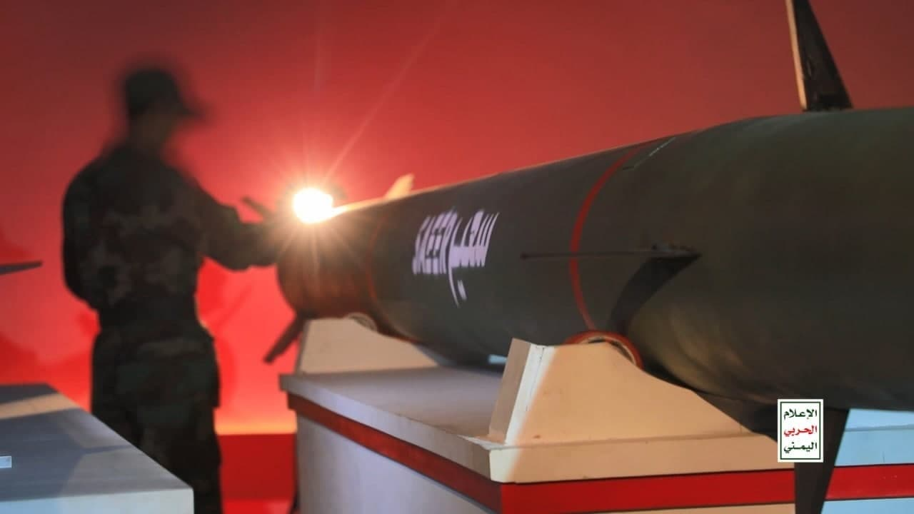 Houthis Showcase New Missiles, Drones & Other Weapons At Military Exhibition (Videos)