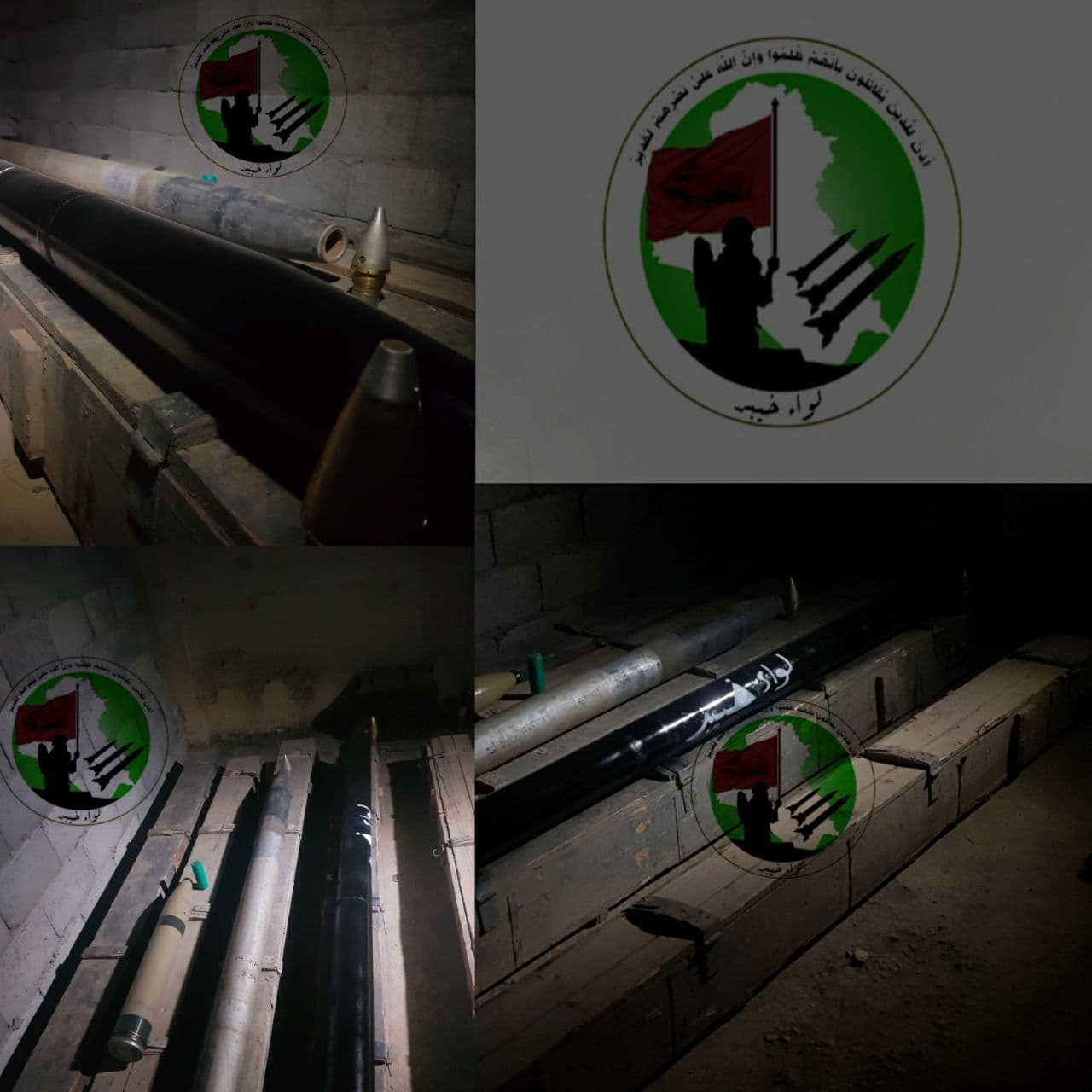 Iraqi Group Responsible For Recent Attack On Ain Assad Base Shows Off Iranian Rockets