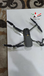 Two Drones Shot Down Over Syrian Posts In Southern Idlib. Are Militants Preparing New Attack? (Photos)
