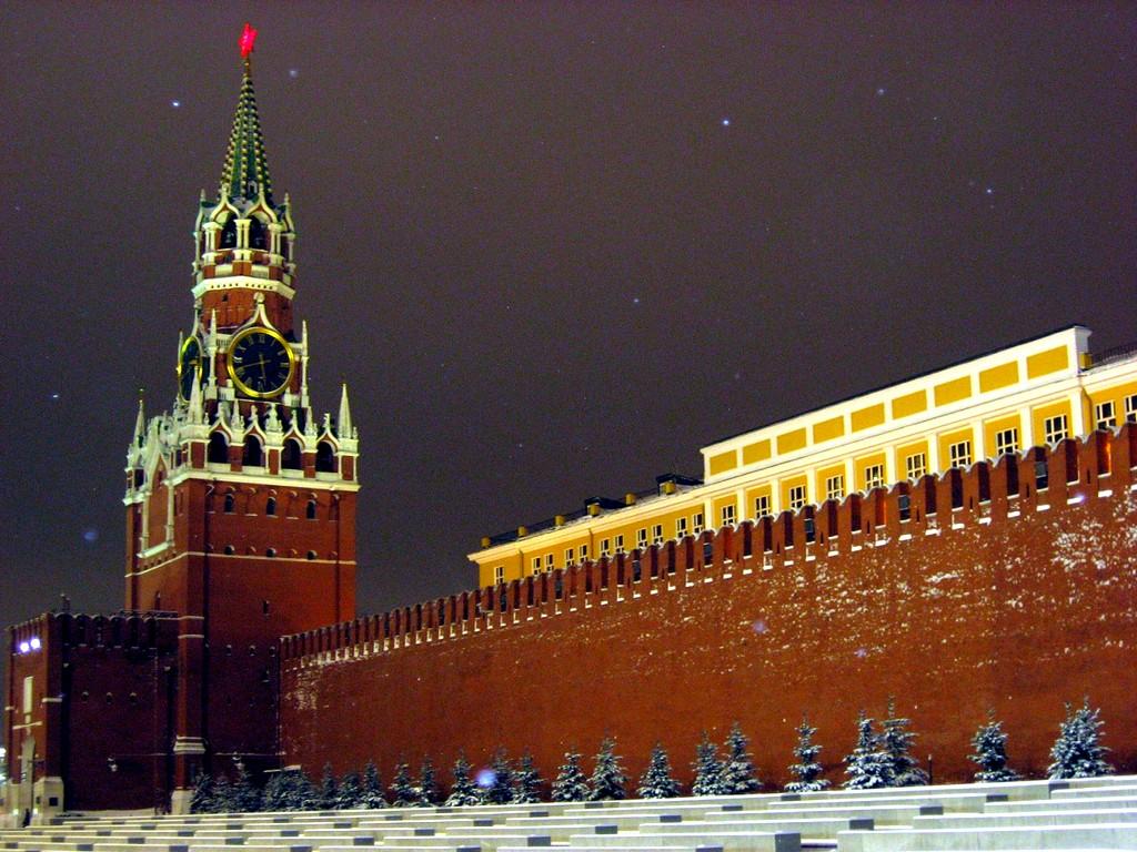 Kremlin Replies On Situation In Eastern Ukraine