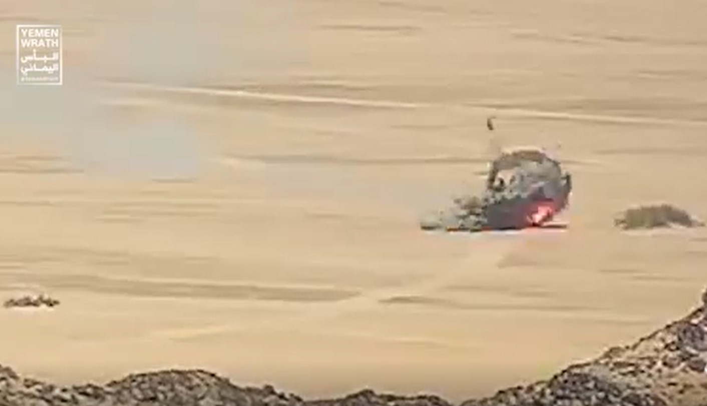 In Video: Houthis Blowing Vehicles of Saudi-Backed Forces