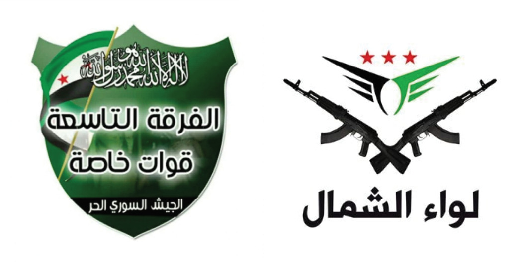 Two Groups Of Fictional Syrian National Army Merge Together