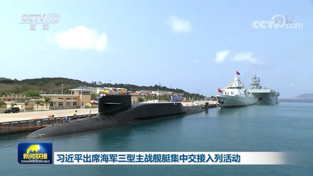 Great Reinforcement Of China's Navy: Three Advanced Naval Vessels Commissioned For South China Sea Fleet