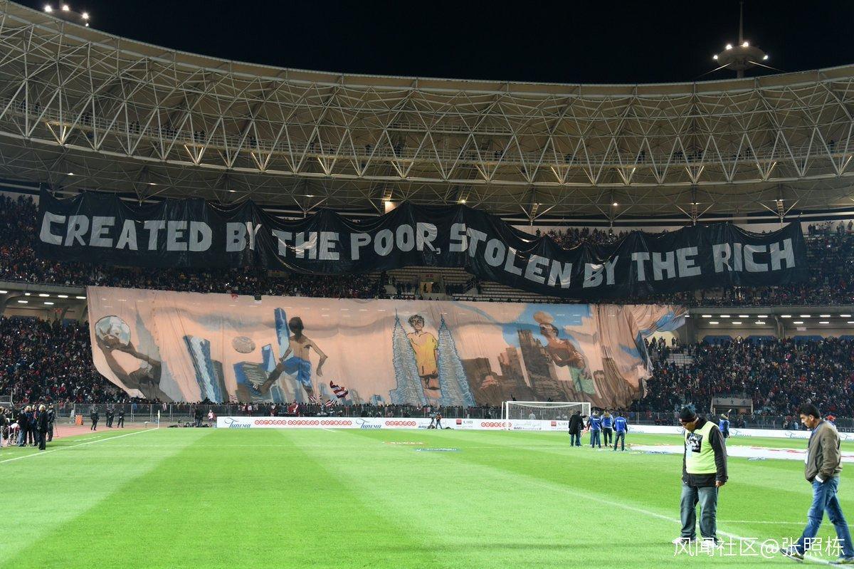 Greed And The European Super League