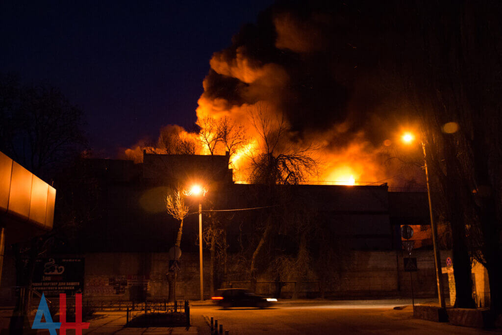 Mysterious Fire Burned Down Military Base In Donetsk - Report