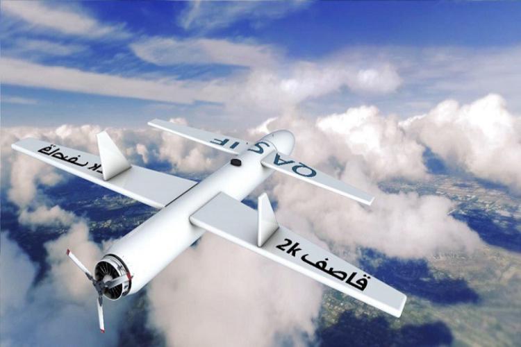 Houthis Strike Saudi Warplane Hangars In Jizan Airport