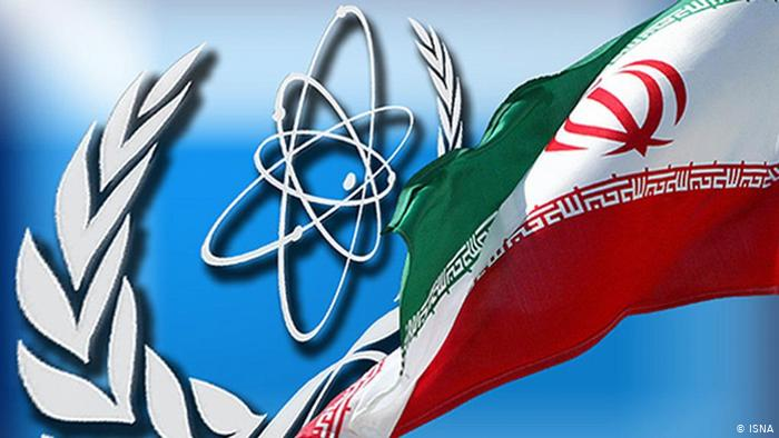 Iran's Inspection Deal With Internatoinal Atomic Agency Expired