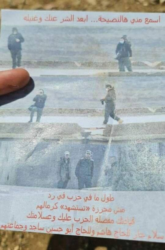 Israeli Military Threatens Syrian Soldiers In Leaflets Dropped After Recent Strikes On al-Quneitra