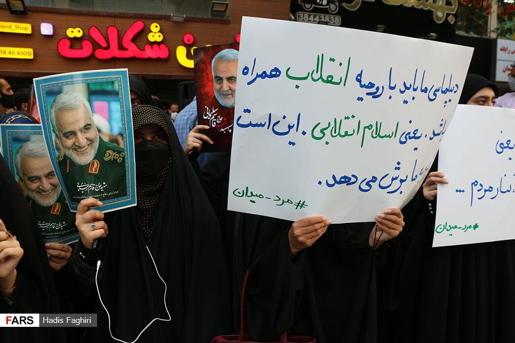 ZarifGate: Iranian Supreme Leader Chastises Foreign Minister