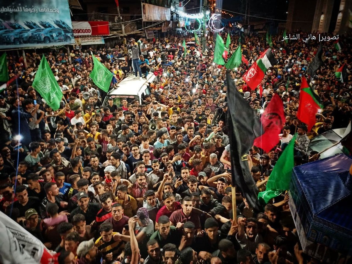 Ceasefire Celebrations In Gaza, As U.S. Claims Credit Over Doing Nothing