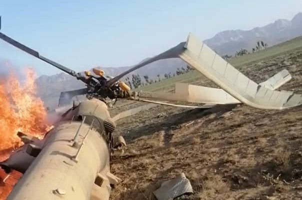Taliban Fighters Shot Down Second Afghan Helicopter This Week (Photos)