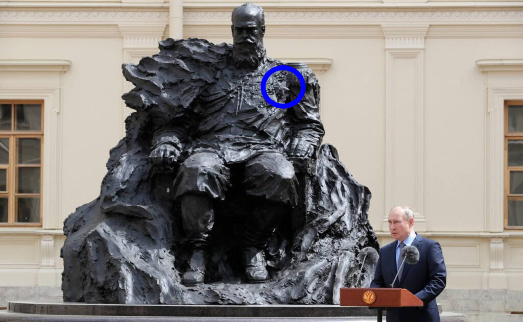 'Totally By Accident': New Monument Of Alexander III Of Russia Appears To Be Marked By Star Of David