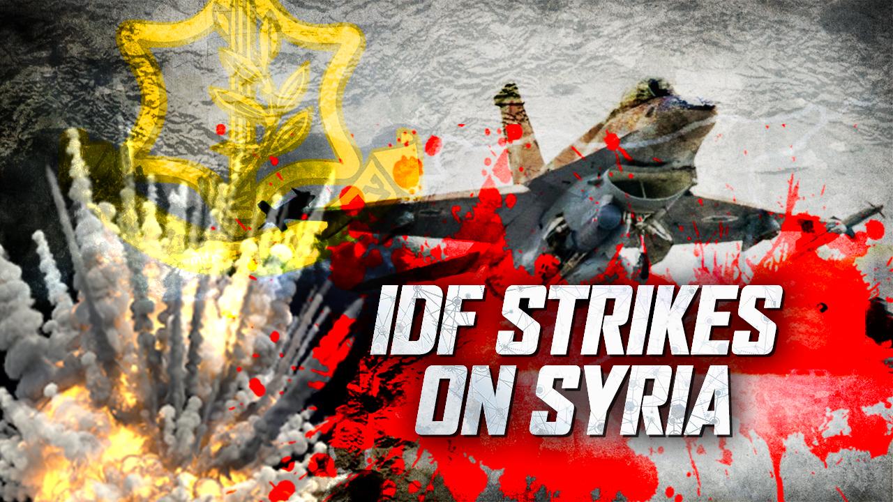 Israelische Streitkräfte greifen Syrien an, während Netanjahu darum kämpft im Amt zu bleiben