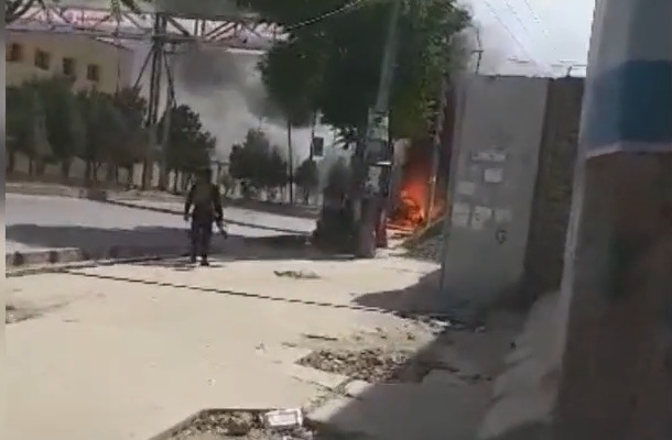 Seven Killed In ISIS Attacks In Afghanistan Capital Kabul (Videos)