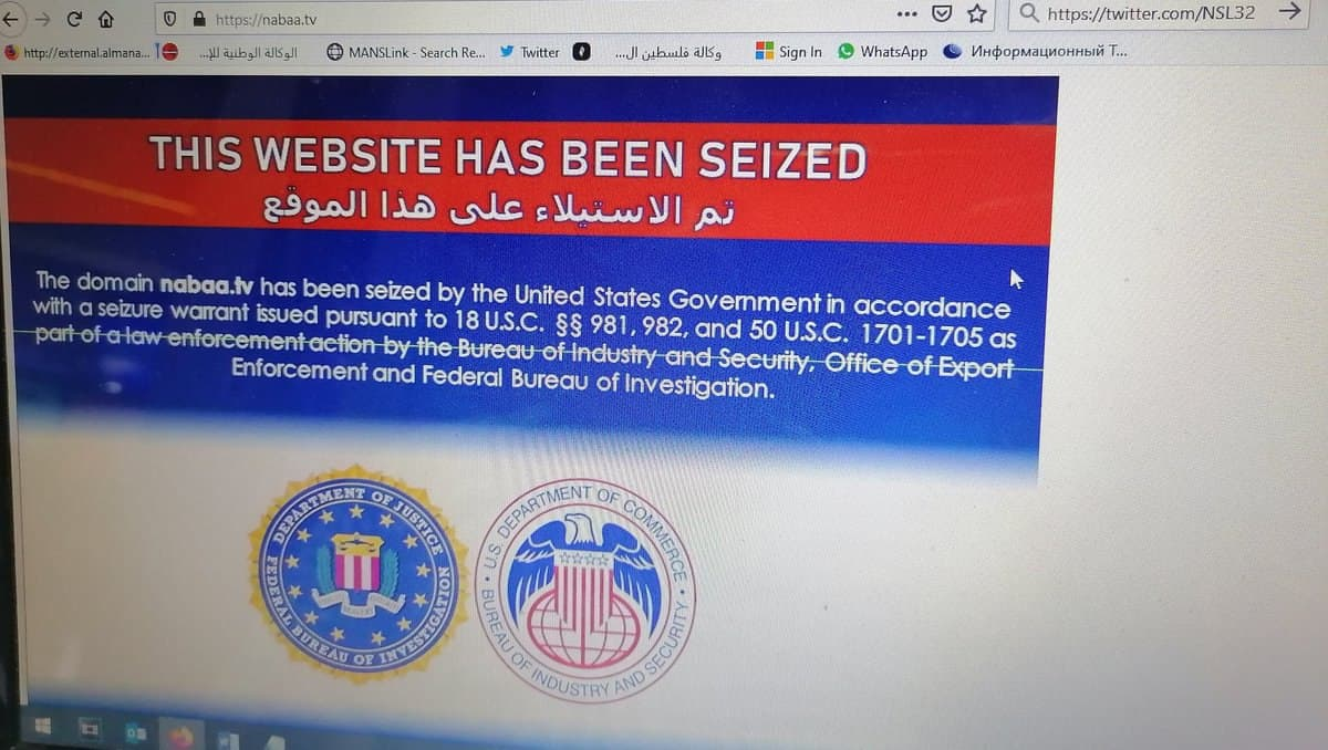 The End Of Global Internet: U.S. Seized Foreign Domains