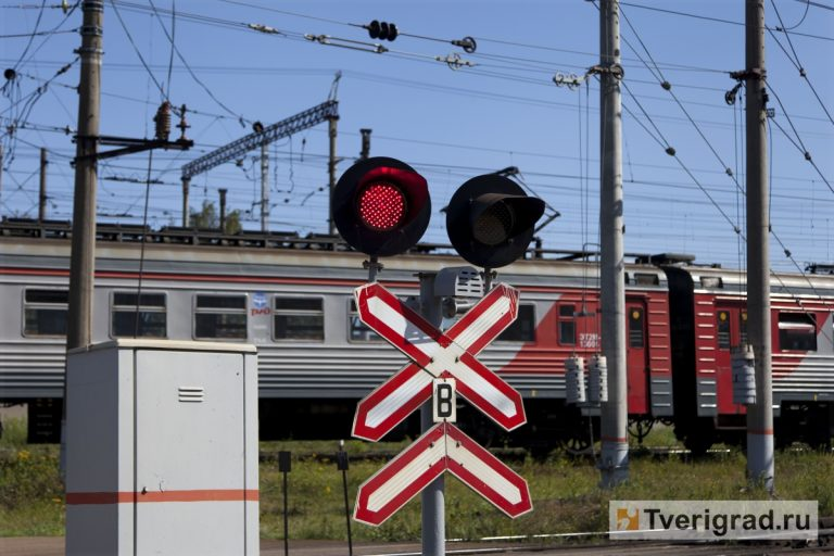 U.S. Diplomat Steals Russian Railroad Sign, For Some Reason, Gets Deported