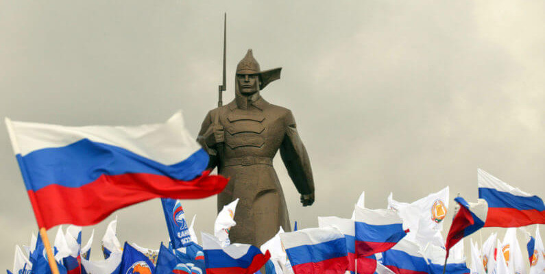 """Russia Updates National Security Strategy With A Focus On """"Foreign And Domestic Subversion"""""""