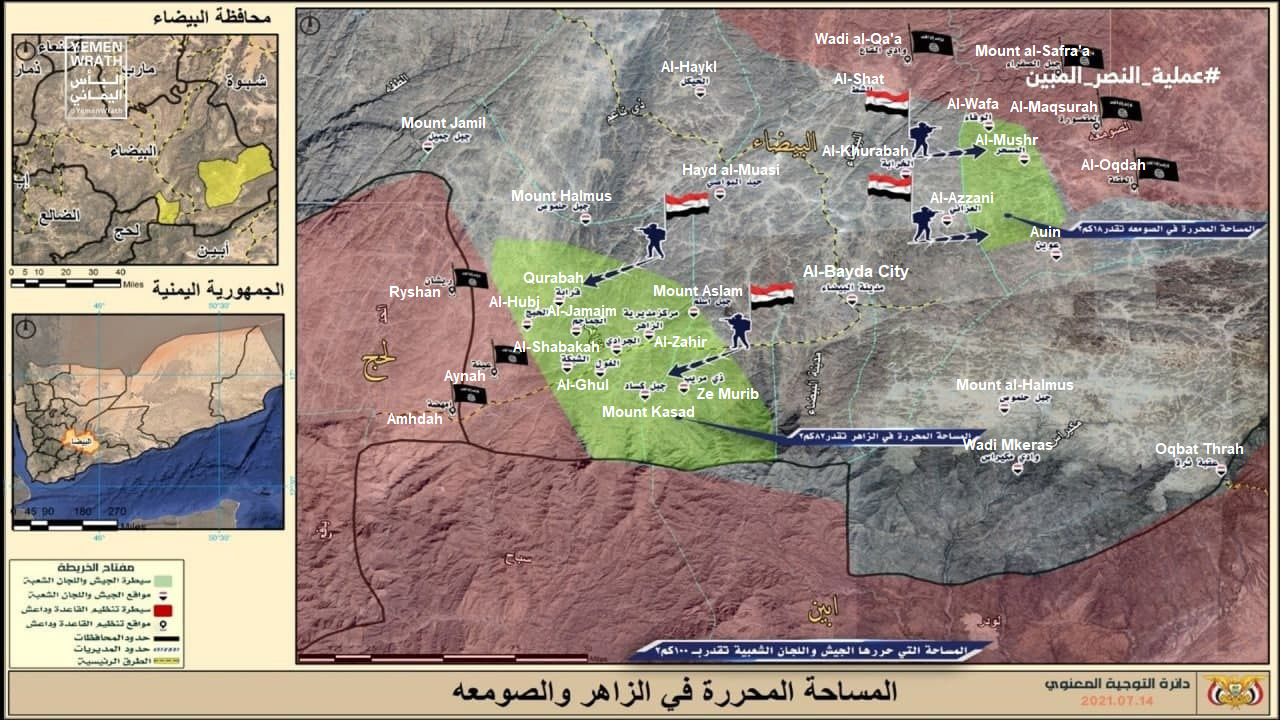 Operation Evident Victory: Houthis Shared Details Of Their Successful Counter-Attack In Al-Bayda