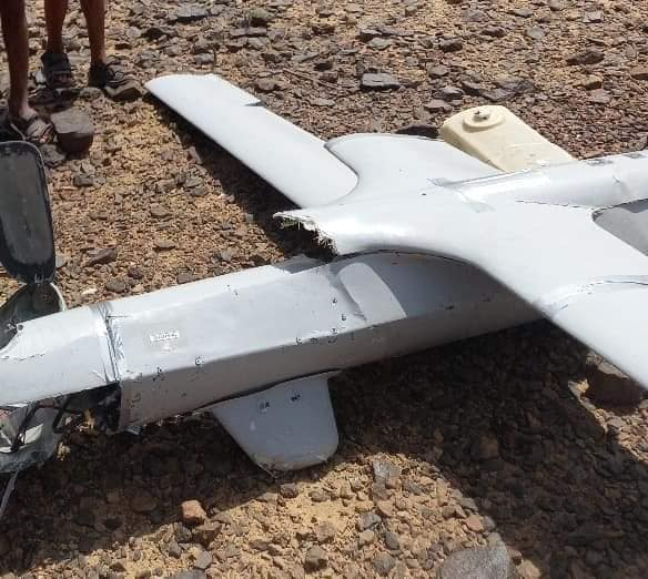 Saudi-Backed Forces Shot Down Houthi Reconnaissance Drone Over Al-Bayda (Photos)