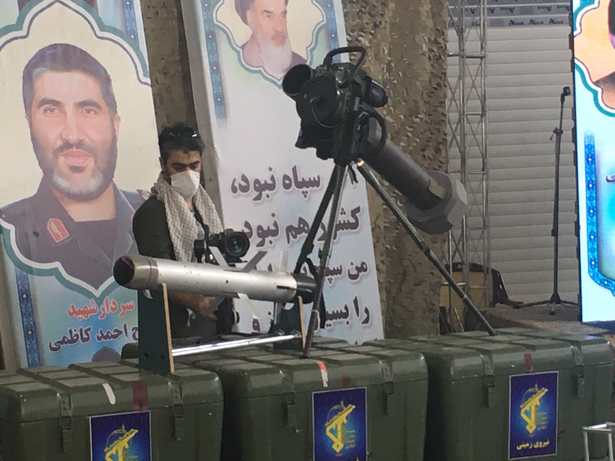 Detailed Overview Of Iran's Weapon Supply To IRGC