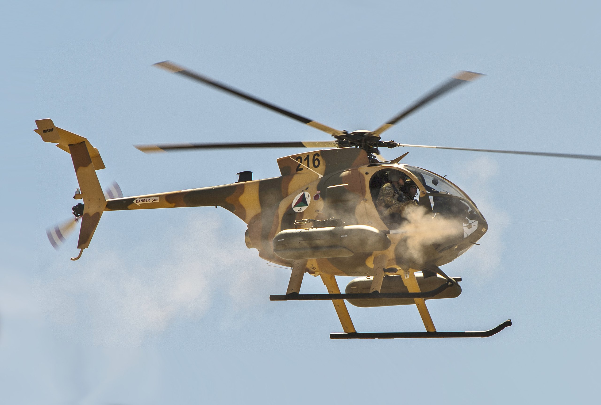 Taliban Claims It Shot Down Attack Helicopter, Afghan MoD Denies (Video, Photos)