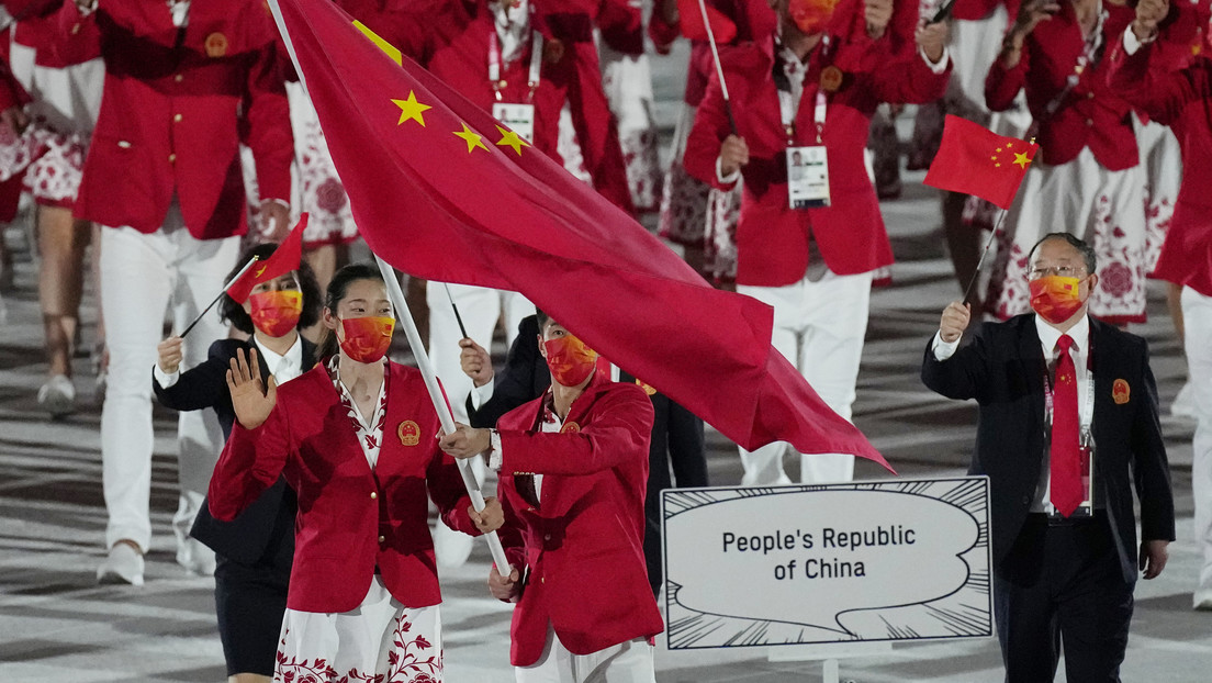 The 'Incomplete' Map That Has China Fuming At NBC's Olympic Coverage