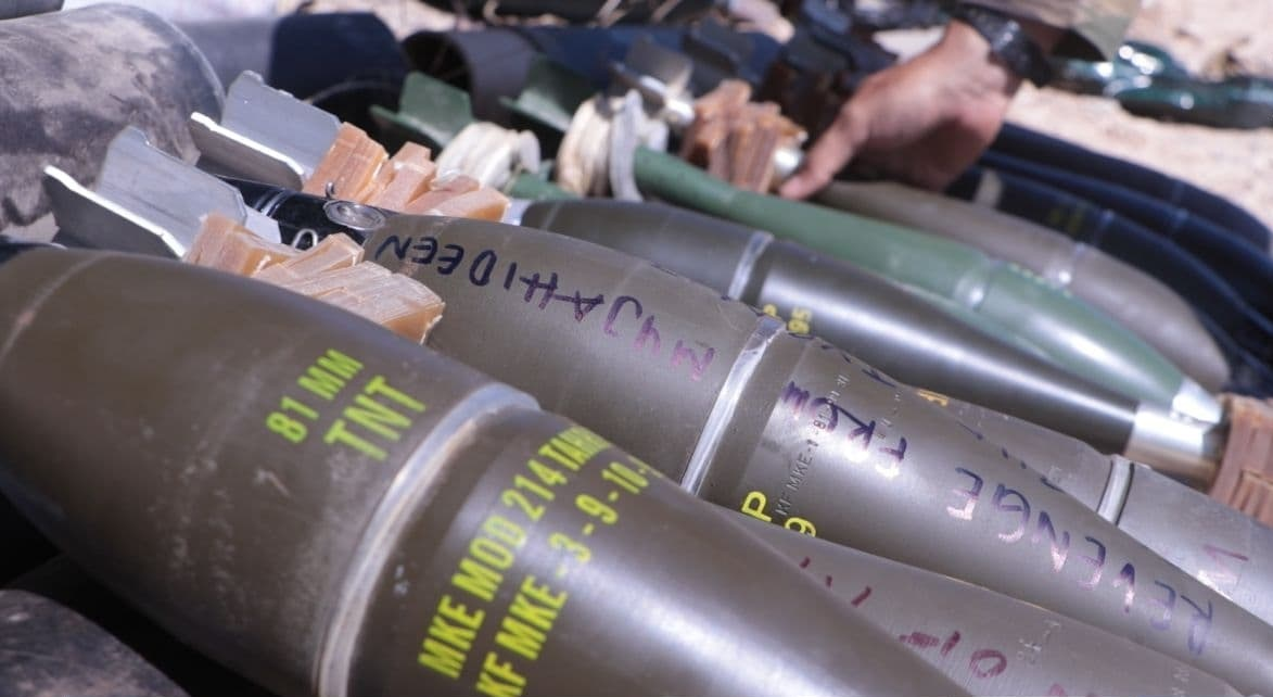 Al-Qaeda Faction Shows Off Turkish-Made Mortars Used To Attack Syrian Army (Photos)