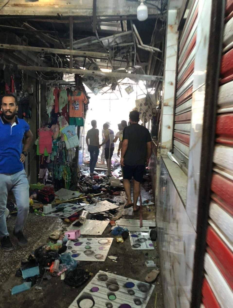 Dozens Killed Or Injured In IED Explosion In Sadr District Of Baghdad (Photos, Video)