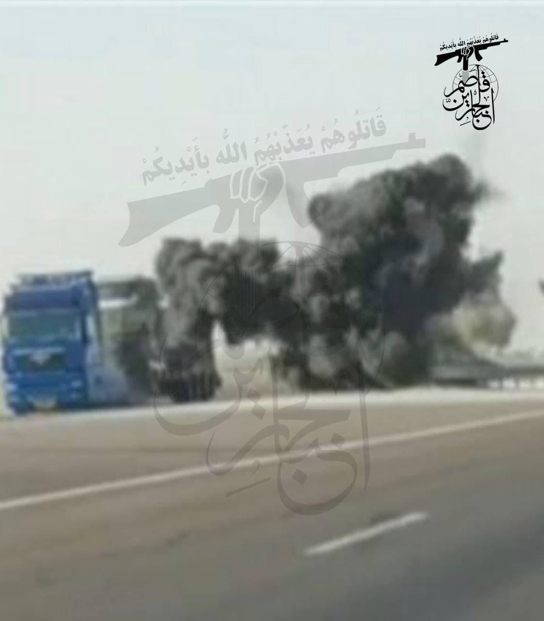 Iraqi 'Resistance' Group Attacked Four US Supply Convoys In Dhi Qar, Al-Diwaniyah & Babylon (Video, Photos)