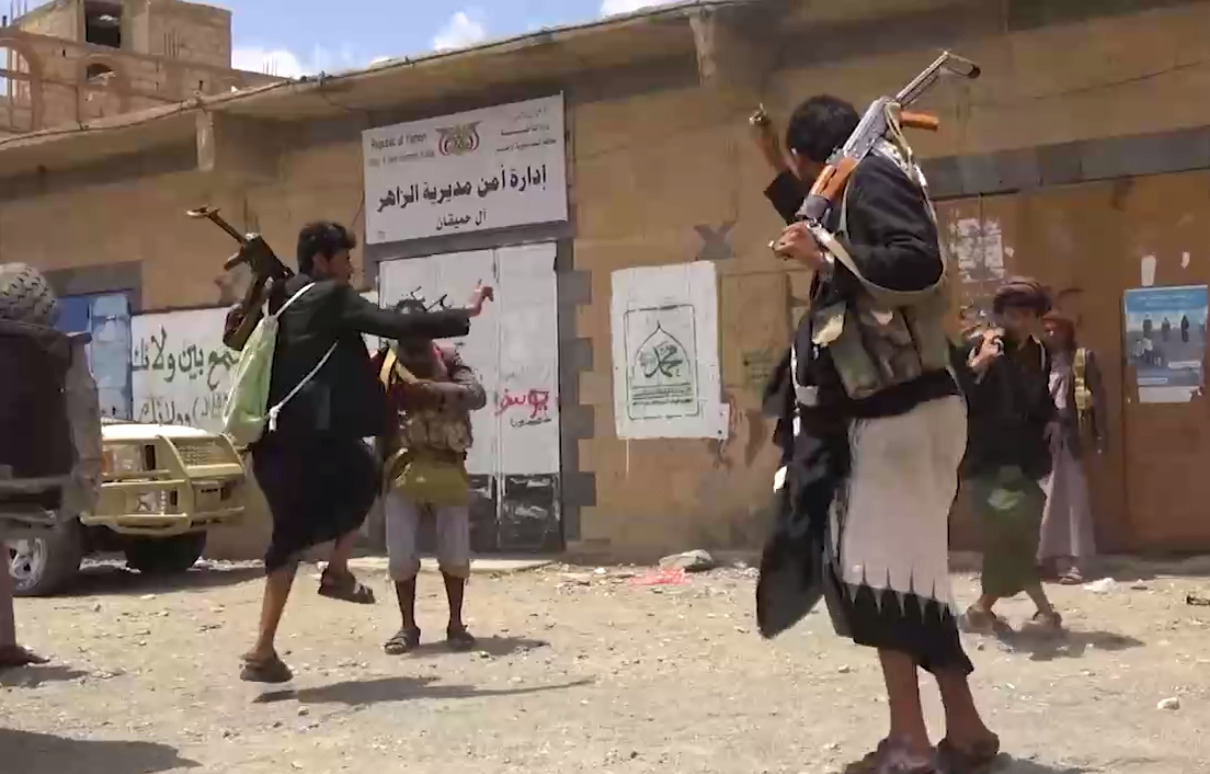 Al-Bayda Battle: Houthis Continue To Push Back, Recapture District Center From Saudi Forces (Video)